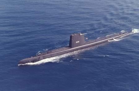 USS Grenadier (SS-525)